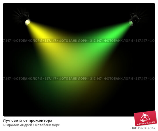 Луч света от прожектора, фото № 317147, снято 20 февраля 2017 г. (c) Фролов Андрей / Фотобанк Лори