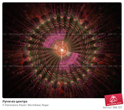 Купить «Лучи из центра», иллюстрация № 308727 (c) Parmenov Pavel / Фотобанк Лори