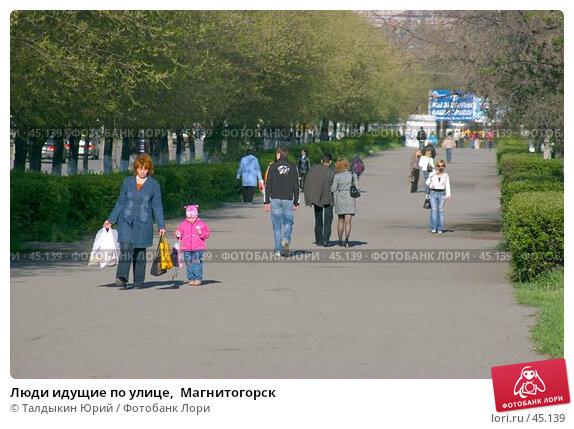 Люди идущие по улице,  Магнитогорск, фото № 45139, снято 28 марта 2017 г. (c) Талдыкин Юрий / Фотобанк Лори