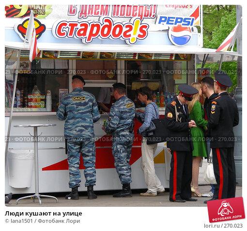 Люди кушают на улице, эксклюзивное фото № 270023, снято 2 мая 2008 г. (c) lana1501 / Фотобанк Лори