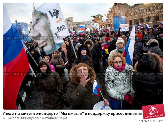 Как Крым вошёл в состав России хроника событий  Справка