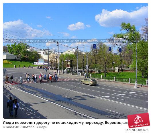 Люди переходят дорогу по пешеходному переходу, Боровицкая площадь, Москва, эксклюзивное фото № 304675, снято 27 апреля 2008 г. (c) lana1501 / Фотобанк Лори