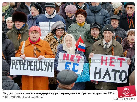 Купить «Люди с плакатами в поддержку референдума в Крыму и против  ЕС и НАТО на площади Куликово поле, Одесса, Украина», фото № 5689859, снято 9 марта 2014 г. (c) KEN VOSAR / Фотобанк Лори