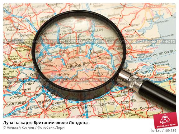 Купить «Лупа на карте Британии около Лондона», эксклюзивное фото № 109139, снято 3 ноября 2007 г. (c) Алексей Котлов / Фотобанк Лори