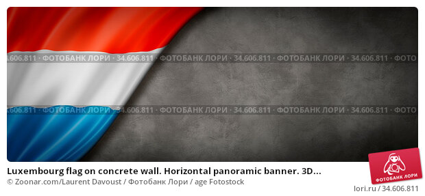 Luxembourg flag on concrete wall. Horizontal panoramic banner. 3D... Стоковое фото, фотограф Zoonar.com/Laurent Davoust / age Fotostock / Фотобанк Лори