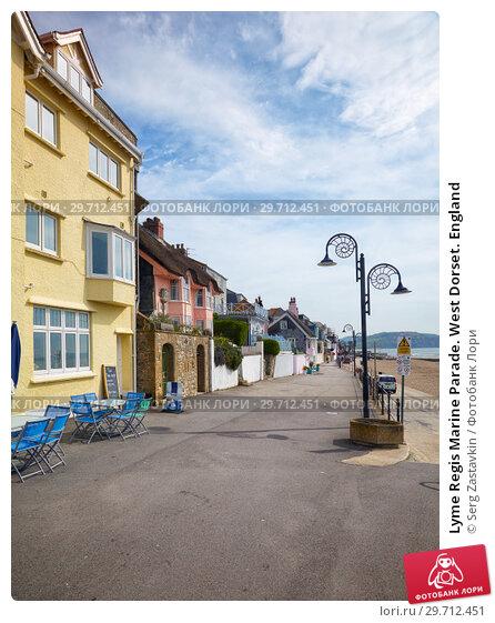 Купить «Lyme Regis Marine Parade. West Dorset. England», фото № 29712451, снято 12 мая 2009 г. (c) Serg Zastavkin / Фотобанк Лори