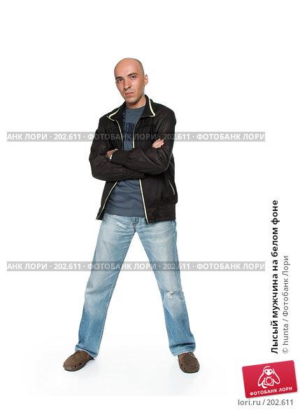 Купить «Лысый мужчина на белом фоне», фото № 202611, снято 21 августа 2007 г. (c) hunta / Фотобанк Лори