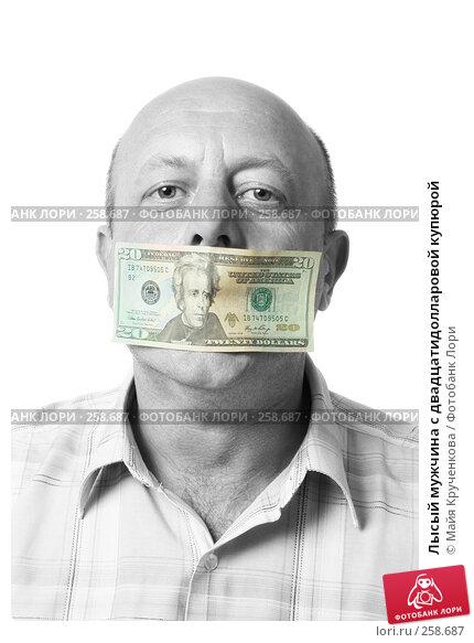 Лысый мужчина с двадцатидолларовой купюрой, фото № 258687, снято 20 апреля 2008 г. (c) Майя Крученкова / Фотобанк Лори