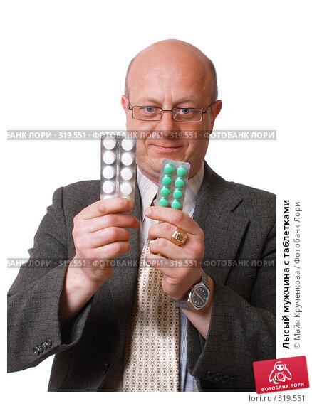 Лысый мужчина с таблетками, фото № 319551, снято 20 апреля 2008 г. (c) Майя Крученкова / Фотобанк Лори