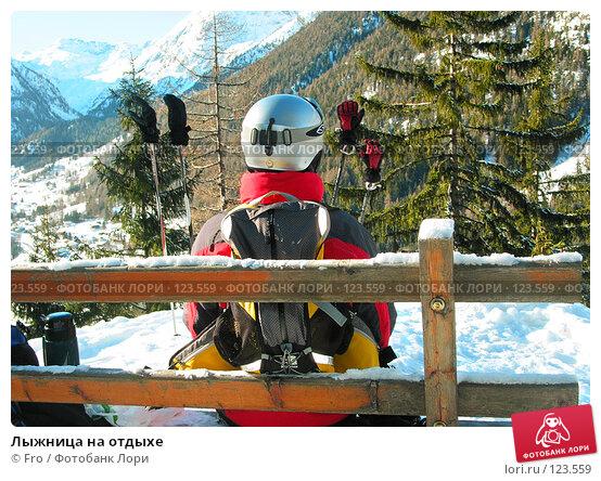 Лыжница на отдыхе, фото № 123559, снято 23 апреля 2017 г. (c) Fro / Фотобанк Лори