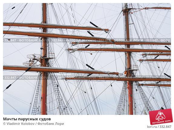Мачты парусных судов, фото № 332847, снято 16 июня 2008 г. (c) Vladimir Kolobov / Фотобанк Лори