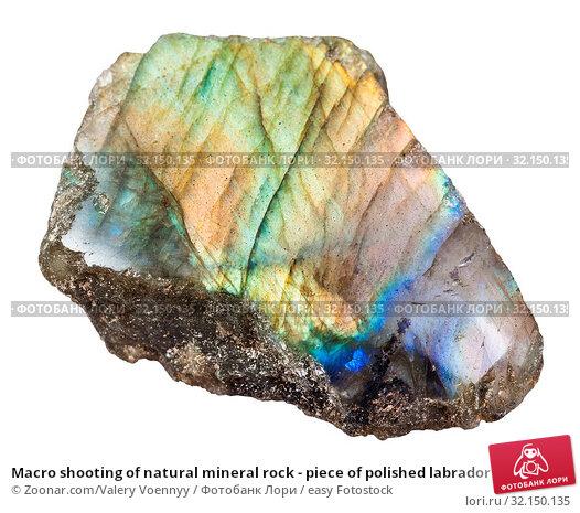Купить «Macro shooting of natural mineral rock - piece of polished labrador (labradorite) stone isolated on white background from Madagascar», фото № 32150135, снято 7 апреля 2020 г. (c) easy Fotostock / Фотобанк Лори