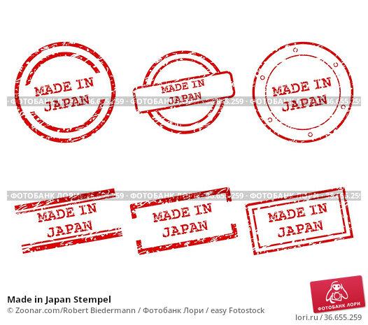 Made in Japan Stempel. Стоковое фото, фотограф Zoonar.com/Robert Biedermann / easy Fotostock / Фотобанк Лори