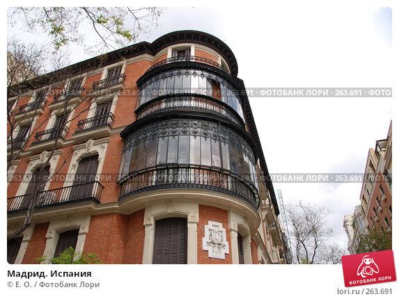 Купить «Мадрид. Испания», фото № 263691, снято 20 апреля 2008 г. (c) Екатерина Овсянникова / Фотобанк Лори