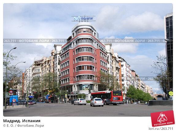 Мадрид. Испания, фото № 263711, снято 20 апреля 2008 г. (c) Екатерина Овсянникова / Фотобанк Лори