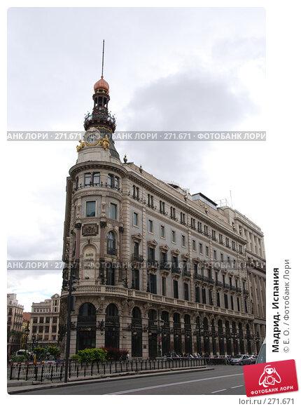 Мадрид. Испания, фото № 271671, снято 22 апреля 2008 г. (c) Екатерина Овсянникова / Фотобанк Лори