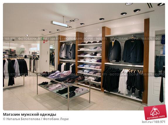 Купить «Магазин мужской одежды», фото № 169971, снято 30 декабря 2007 г. (c) Наталья Белотелова / Фотобанк Лори
