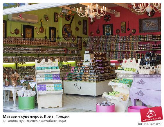 Магазин сувениров, Крит, Греция, фото № 305899, снято 30 апреля 2008 г. (c) Галина Лукьяненко / Фотобанк Лори