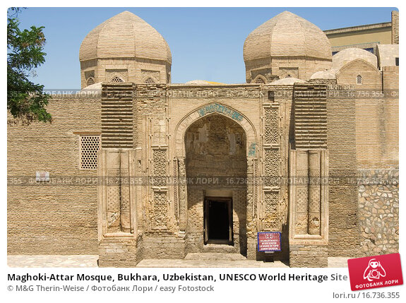 Maghoki-Attar Mosque, Bukhara, Uzbekistan, UNESCO World Heritage Site. Стоковое фото, фотограф M&G Therin-Weise / easy Fotostock / Фотобанк Лори