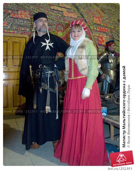 Купить «Магистр Мальтийского ордена с дамой», эксклюзивное фото № 212911, снято 16 февраля 2008 г. (c) Яков Филимонов / Фотобанк Лори