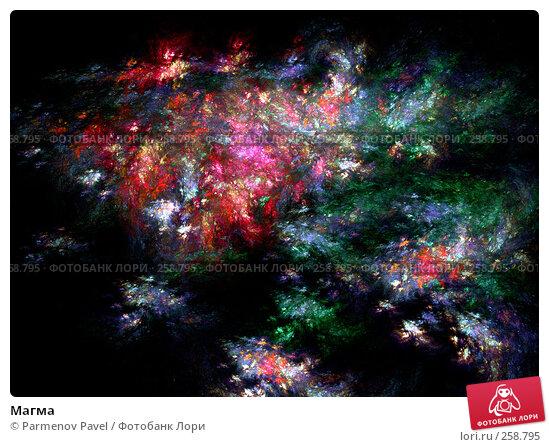 Магма, иллюстрация № 258795 (c) Parmenov Pavel / Фотобанк Лори