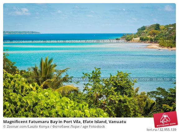 Magnificent Fatumaru Bay in Port Vila, Efate Island, Vanuatu. Стоковое фото, фотограф Zoonar.com/Laszlo Konya / age Fotostock / Фотобанк Лори