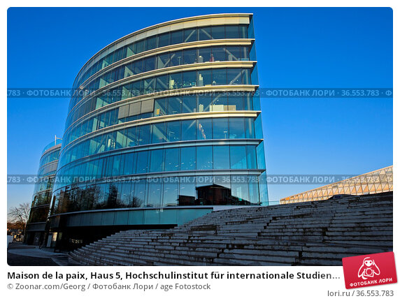 Maison de la paix, Haus 5, Hochschulinstitut für internationale Studien... Стоковое фото, фотограф Zoonar.com/Georg / age Fotostock / Фотобанк Лори