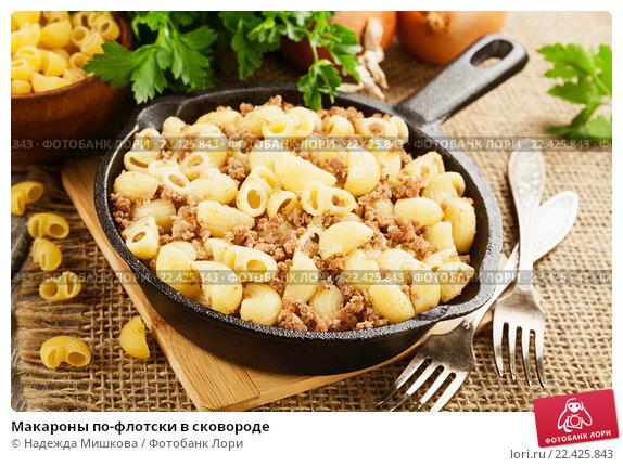 Спагетти на сковороде рецепт с фото