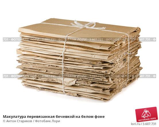 Стариков макулатура адреса прием макулатуры в москве цены за кг