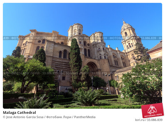 Купить «Malaga Cathedral», фото № 33086839, снято 26 февраля 2020 г. (c) PantherMedia / Фотобанк Лори