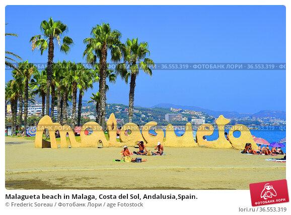 Malagueta beach in Malaga, Costa del Sol, Andalusia,Spain. Стоковое фото, фотограф Frederic Soreau / age Fotostock / Фотобанк Лори