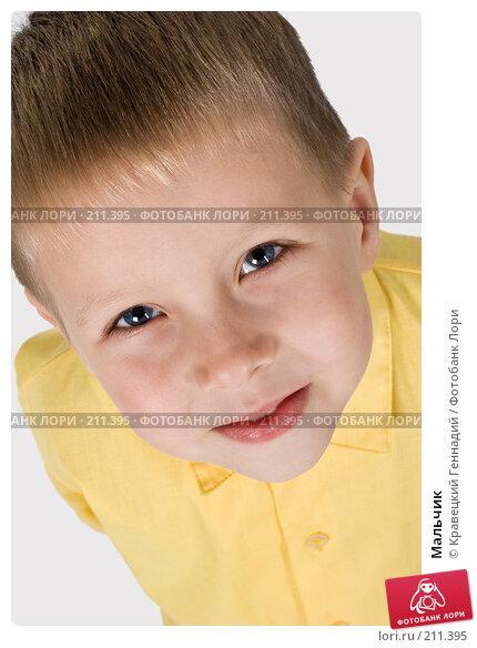 Мальчик, фото № 211395, снято 14 ноября 2004 г. (c) Кравецкий Геннадий / Фотобанк Лори
