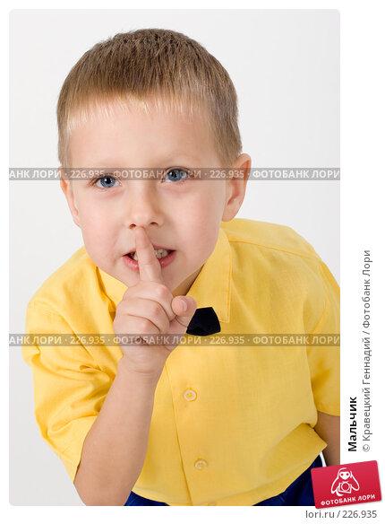 Мальчик, фото № 226935, снято 14 ноября 2004 г. (c) Кравецкий Геннадий / Фотобанк Лори
