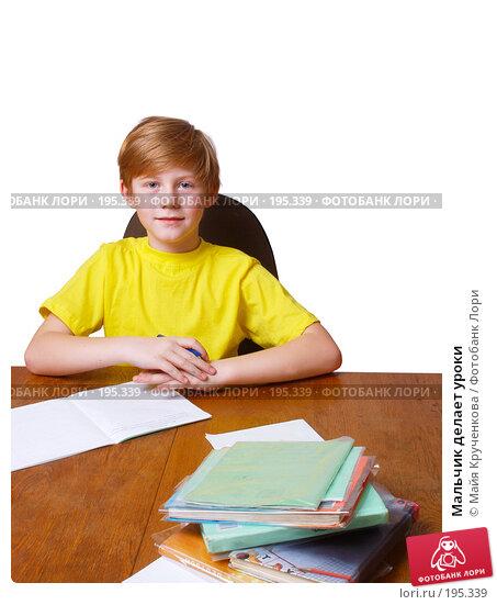Мальчик делает уроки, фото № 195339, снято 6 декабря 2007 г. (c) Майя Крученкова / Фотобанк Лори