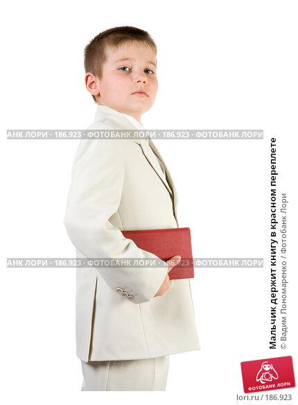 Мальчик держит книгу в красном переплете, фото № 186923, снято 28 октября 2007 г. (c) Вадим Пономаренко / Фотобанк Лори