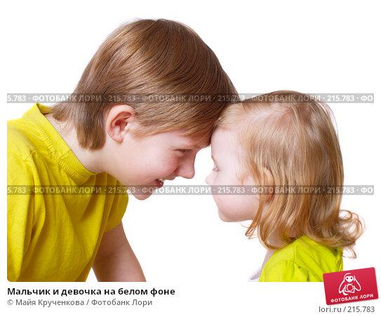 Мальчик и девочка на белом фоне, фото № 215783, снято 2 марта 2008 г. (c) Майя Крученкова / Фотобанк Лори