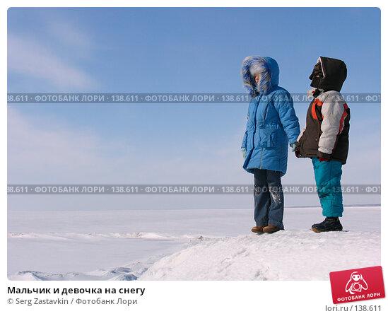 Мальчик и девочка на снегу, фото № 138611, снято 8 апреля 2006 г. (c) Serg Zastavkin / Фотобанк Лори