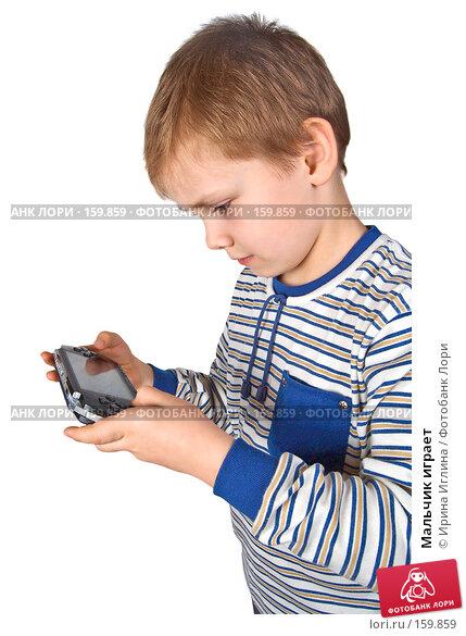 Мальчик играет, фото № 159859, снято 13 декабря 2007 г. (c) Ирина Иглина / Фотобанк Лори