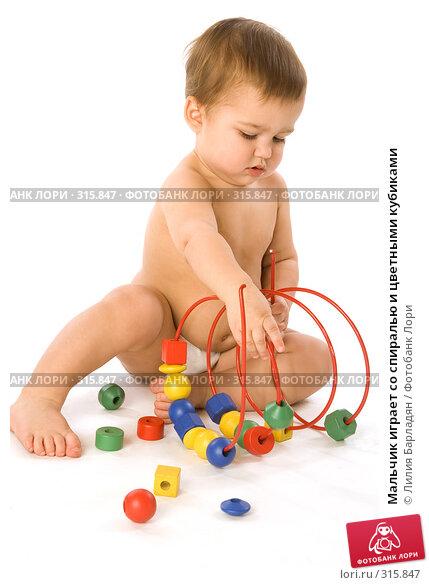 Мальчик играет со спиралью и цветными кубиками, фото № 315847, снято 12 февраля 2008 г. (c) Лилия Барладян / Фотобанк Лори