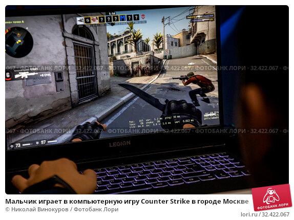 Купить «Мальчик играет в компьютерную игру Counter Strike в городе Москве», фото № 32422067, снято 4 октября 2019 г. (c) Николай Винокуров / Фотобанк Лори