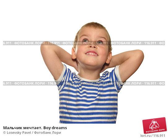 Мальчик мечтает. Boy dreams, фото № 116911, снято 20 февраля 2006 г. (c) Losevsky Pavel / Фотобанк Лори