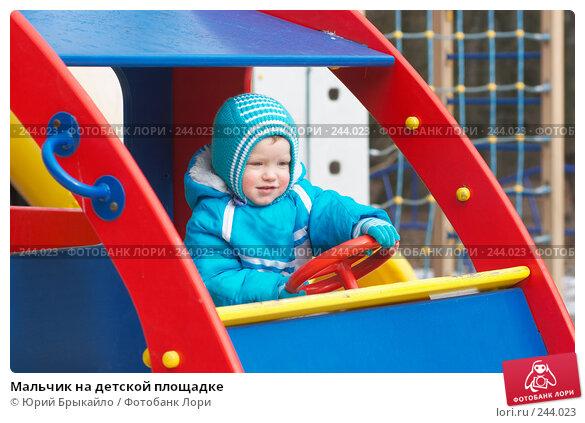 Мальчик на детской площадке, фото № 244023, снято 17 февраля 2008 г. (c) Юрий Брыкайло / Фотобанк Лори