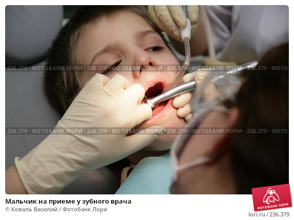 Мальчик на приеме у зубного врача, фото № 236379, снято 26 марта 2017 г. (c) Коваль Василий / Фотобанк Лори