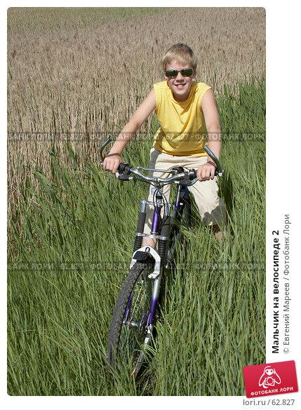 Мальчик на велосипеде 2, фото № 62827, снято 11 июня 2007 г. (c) Евгений Мареев / Фотобанк Лори