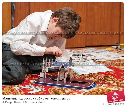 Купить «Мальчик подросток собирает конструктор», эксклюзивное фото № 3156527, снято 1 января 2012 г. (c) Игорь Низов / Фотобанк Лори