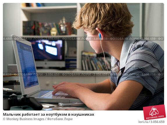 Купить «Мальчик работает за ноутбуком в наушниках», фото № 3056659, снято 19 августа 2018 г. (c) Monkey Business Images / Фотобанк Лори