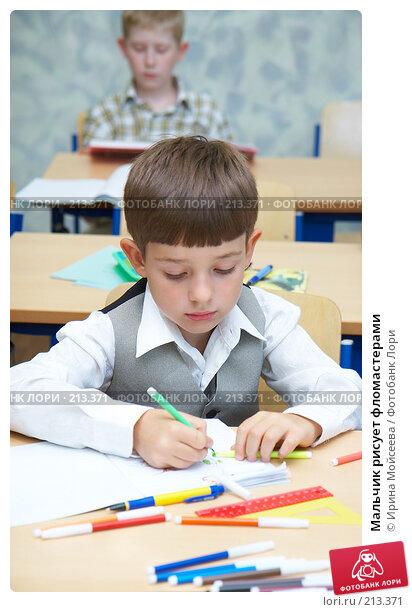 Мальчик рисует фломастерами, фото № 213371, снято 19 августа 2007 г. (c) Ирина Мойсеева / Фотобанк Лори