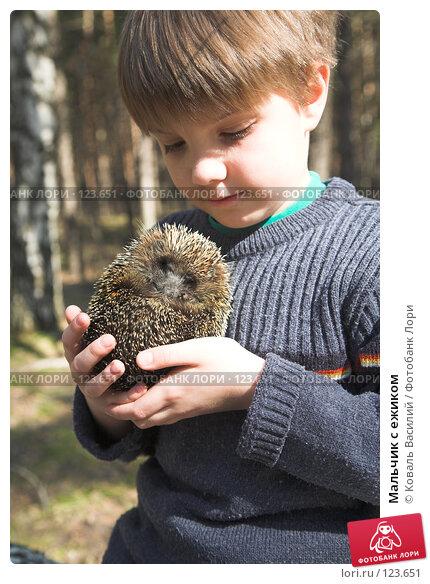 Мальчик с ежиком, фото № 123651, снято 22 апреля 2007 г. (c) Коваль Василий / Фотобанк Лори