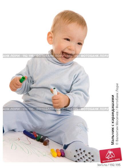 Мальчик с карандашами, фото № 192195, снято 8 января 2008 г. (c) Валентин Мосичев / Фотобанк Лори