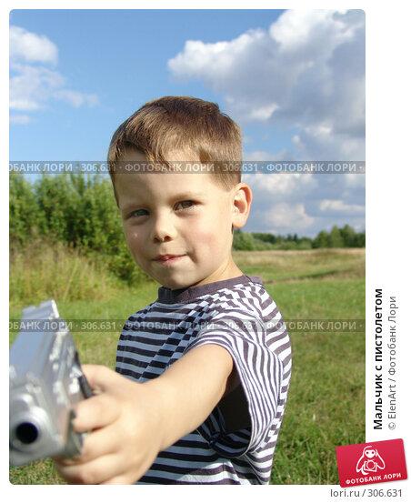 Мальчик с пистолетом, фото № 306631, снято 17 августа 2017 г. (c) ElenArt / Фотобанк Лори